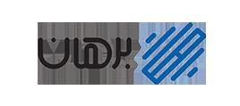 شرکت برهان | راهبران هویت مجازی آینده