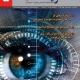 فصلنامه هویت دیجیتال شماره پنجم پاییز-98
