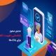 صدور مجوز شناسایی هویت آنلاین برای بانکها
