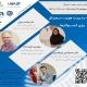 ضرورت مدیریت هویت دیجیتال برای کسبوکارها