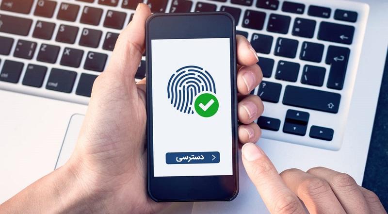 امنیت هویت دیجیتال در بانکداری